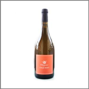 Château Coupe-Roses Viognier de Coupe-Roses 2017 Vin Blanc