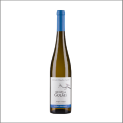 Quinta de Golães Special Collection White 2017
